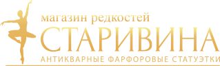 Магазин редкостей Старивина в Ростове